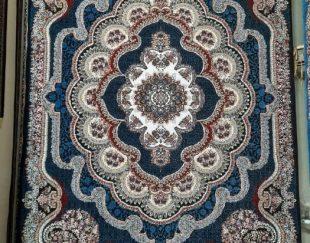 فرش اکبند فرش ۱۲ متر و ….