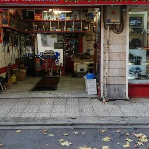 مغازه مناسب برای تعمیرات اتومبیل