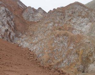 معدن نمک با ثبت جهانی
