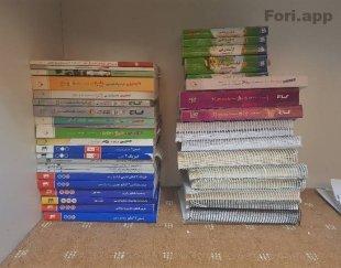 کتب کنکور ۱۴۰۰