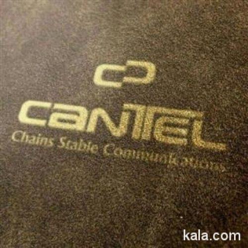 ثبت نام شرکت فرهنگ و توسعه ی کندو طرح کنتل
