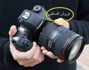 فروش اقساطی کلیه محصولات عکاسی و فیلمبرداری