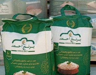 انواع برنج های ایرانی وپاکستانی