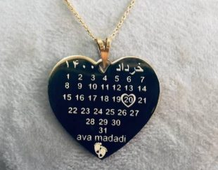 اویز قلب پلاک طلا با حک تاریخ دلخواه شما