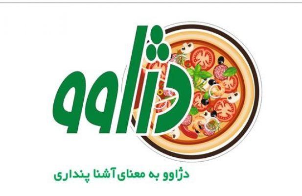 استخدام اشپز وکارگر ساده جهت کار در پیتزا فروشی … تهران