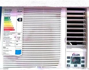 کولر گازی کم مصرف kelon