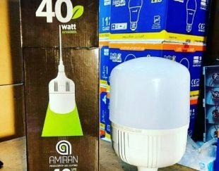 لامپ ال ای دی ۴۰وات