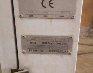 دستگاه نیتروژن ساز