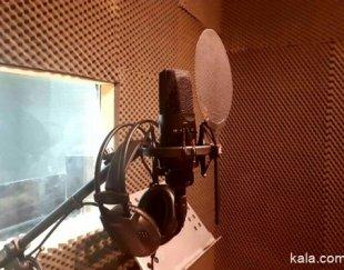 استودیو موسیقی و صدابرداری