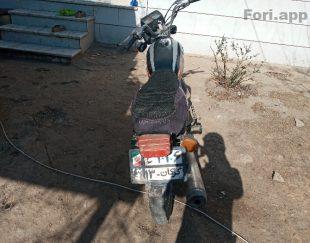 موتور سیکلت برزین سند دار پلاک قدیم