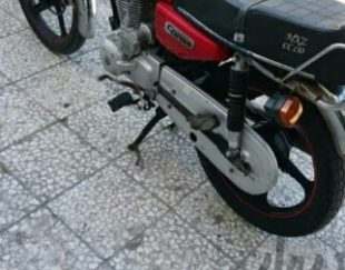 موتور سیکلت ۱۵۰ ساوین