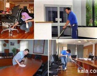 شرکت خدمات نظافتی ایستا پاک