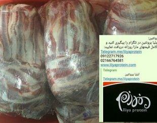 توزیع گوشت منجمد داخلی و وارداتی ایلیا پروتئین