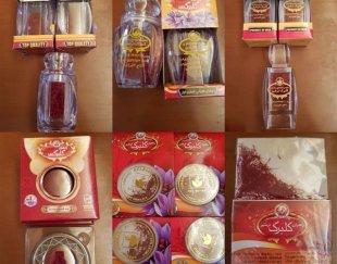 فروش زعفران درجه یک در بسته بندی های متنوع