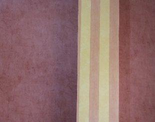 حراج فوق العاده کاغذ دیواری
