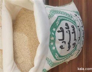 فروش برنج،چای،عسل،زعفران