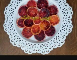 چیپس میوه خشک